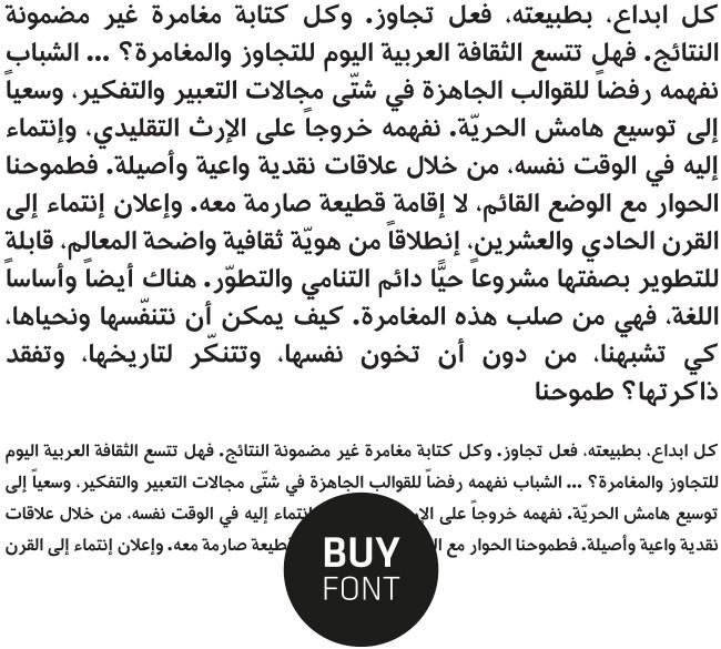 1_bbc_screen_font_arabic_farsi_typeface