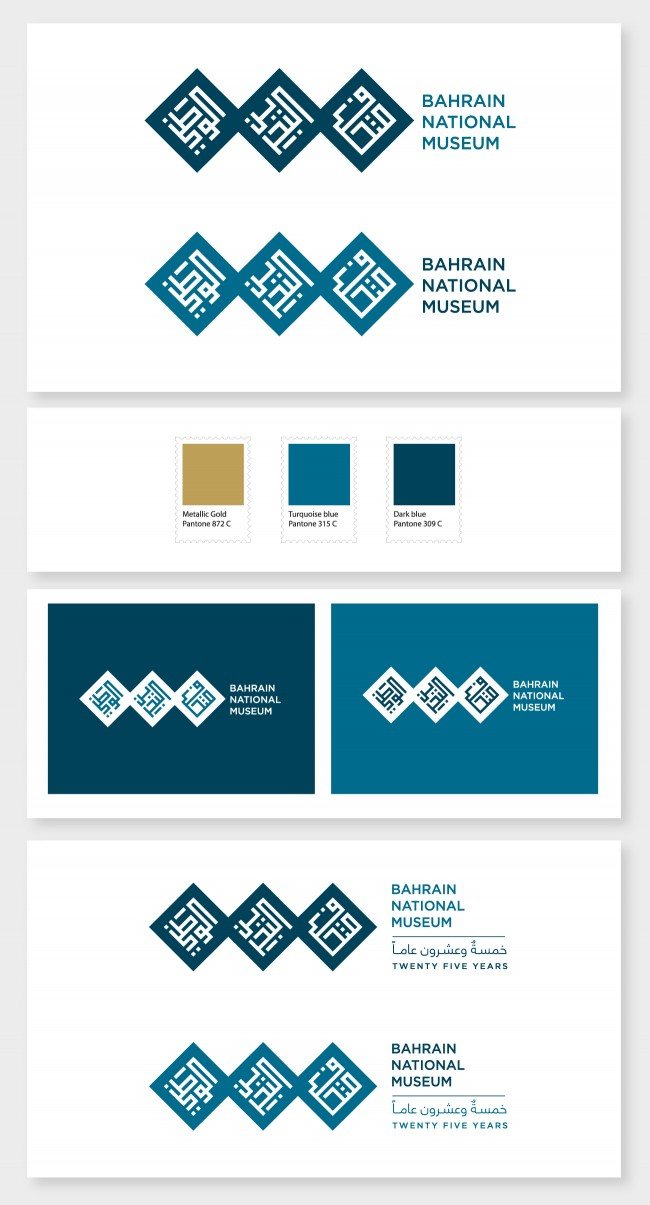 2_Bahrain_visual_identity_guidelines_arabic_150