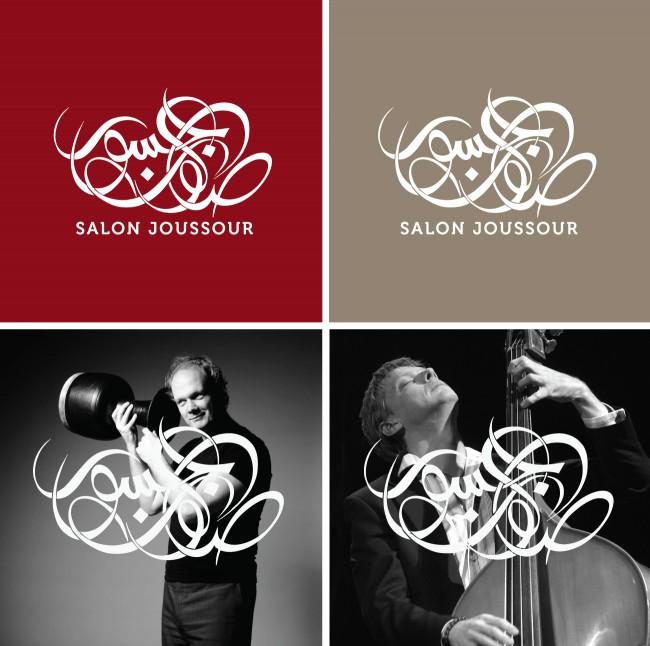 2_calligraphy_arabic_branding_free_style