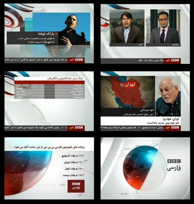 3_bbc_onscreen_arabic_persian_typography