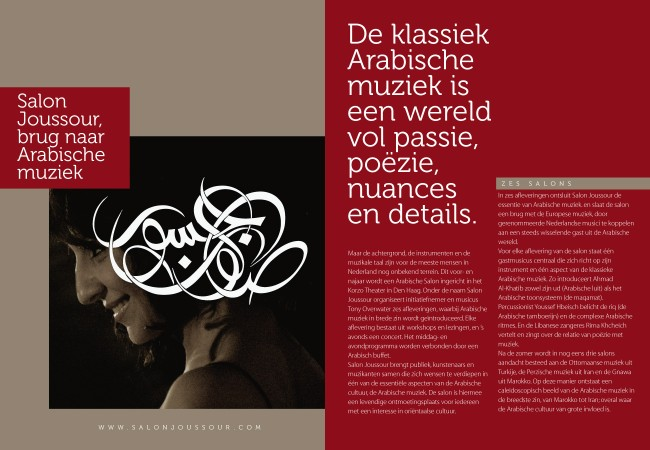 3_dutch_arabic_music_flyer_calligraphy