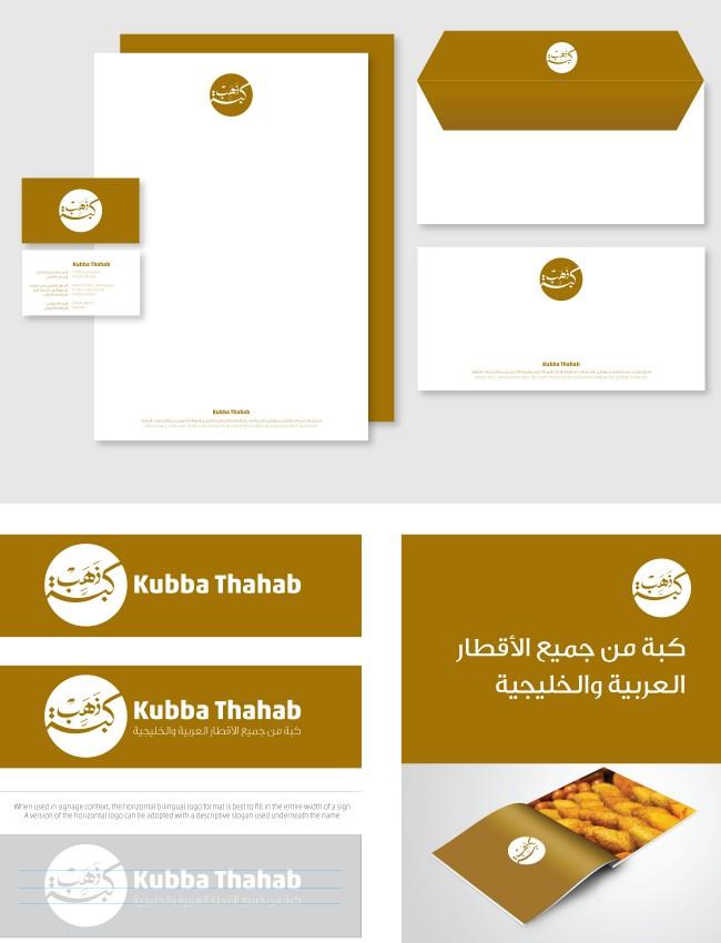 3_restaurant_branding_kuwait_150