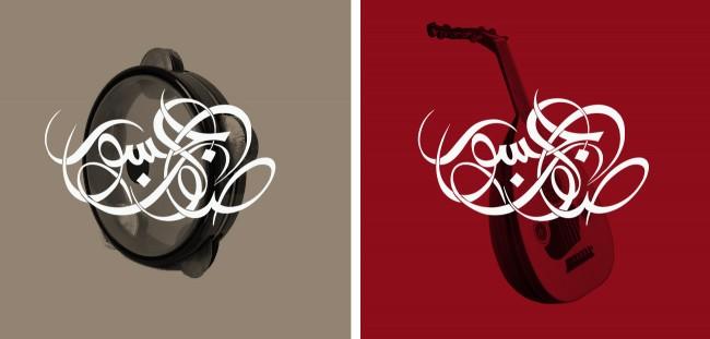 4_arabic_graphics_music_calligraphy_design