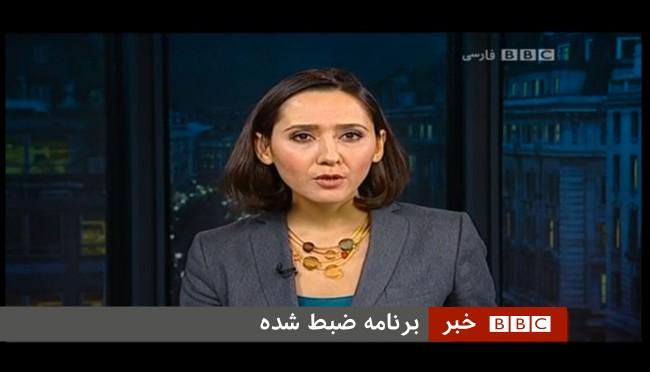 4_bbc_farsi_design_typeface_broadcast