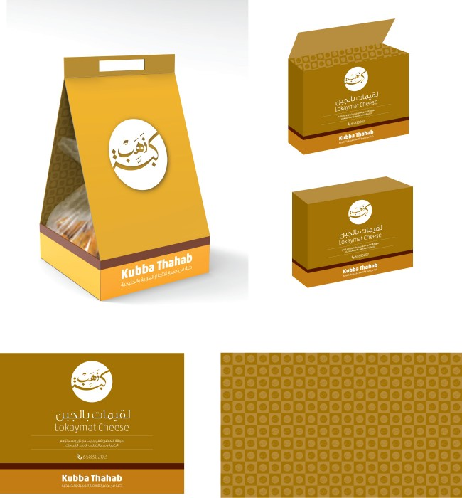 4_packaging_design_kuwait_Arabic_150