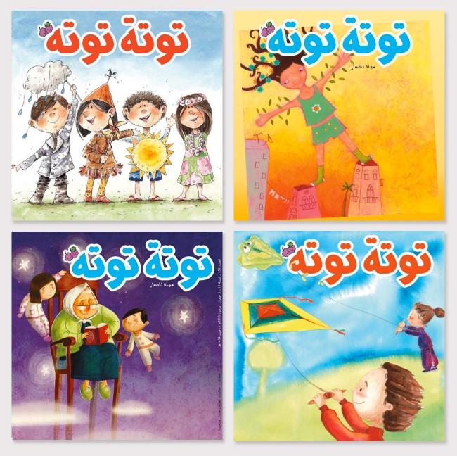5_atrissi_farsi_children_arabic_font