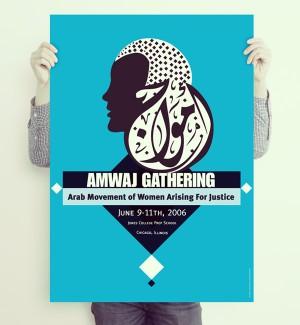 Amwaj_poster_design_arabic_calligraphy_women2