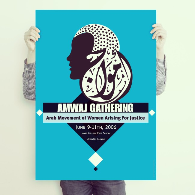 Arab_women_arising_for_justice_poster_chicago