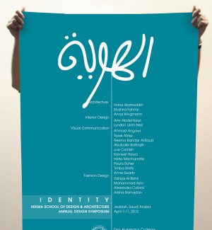 Arabic_lettering_typography_poster