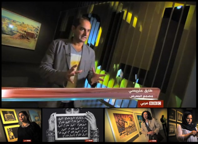 Above: Tarek Atrissi's interview featured on BBC, during which he explained his design concept and process for the Light From the Middle East exhibition and 2D graphics at the V&A museum in London.