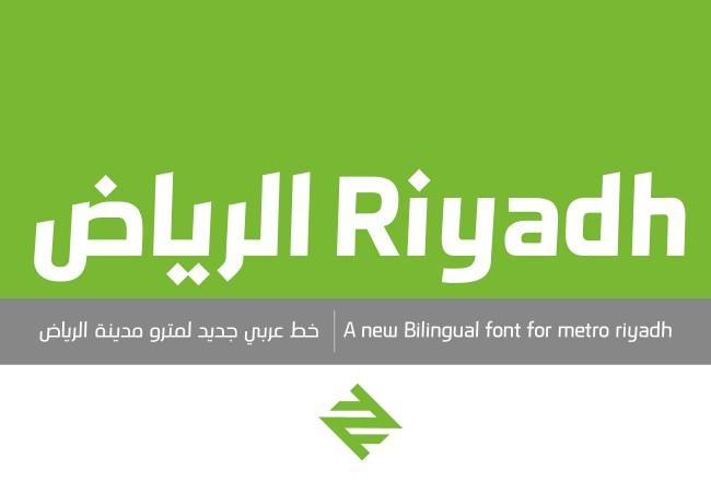 1_metro_riyadh_arabic_typeface