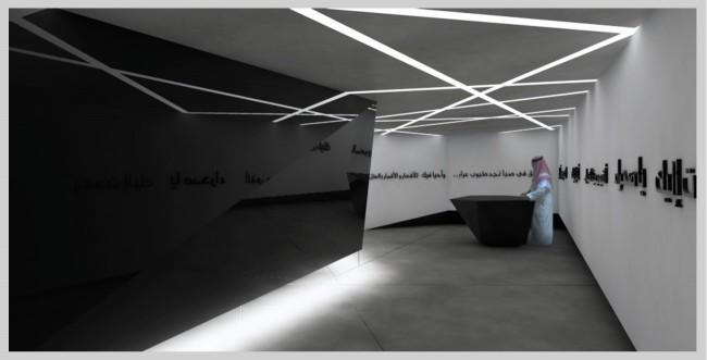1_visitor_center_space_design_saudi