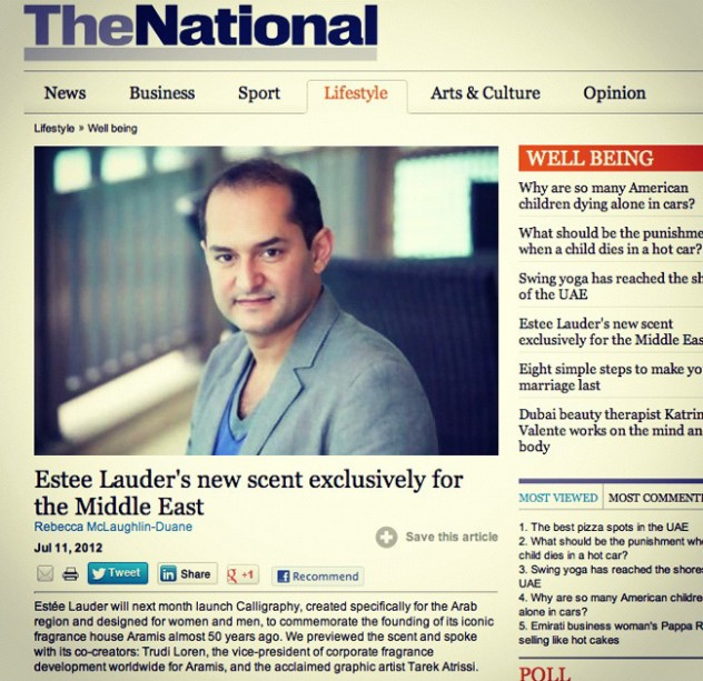 Above: Tarek Atrissi's feature in The National Newspaper, Dubai, United Arab Emirates, 2012.