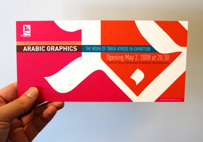 2_invitation_design_arabic_amsterdam_exhibition