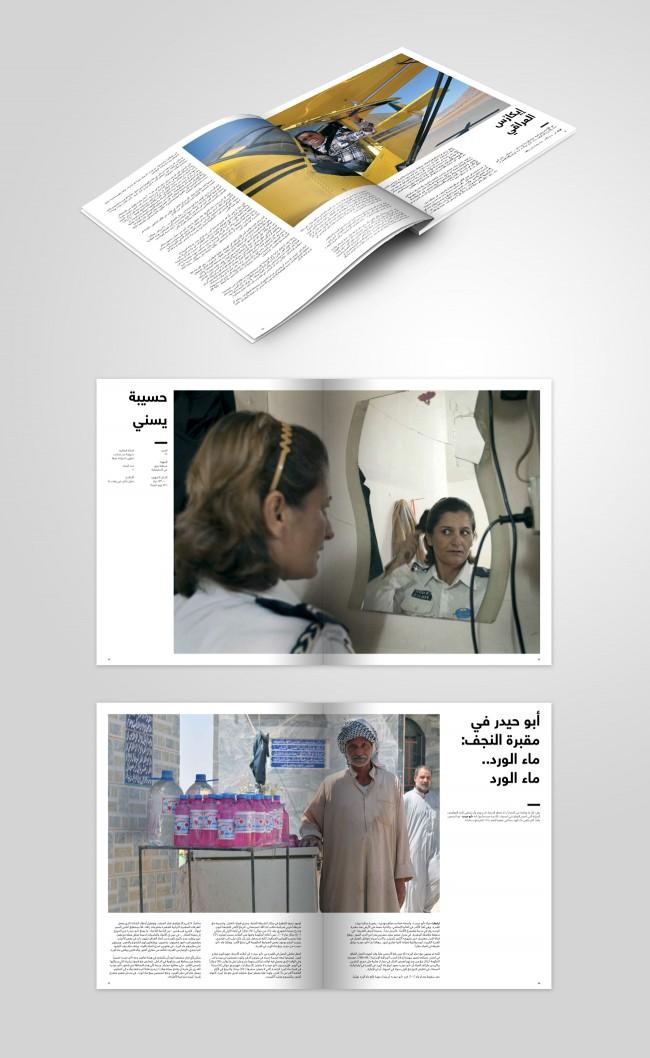 2_magasine_arabic_desgign