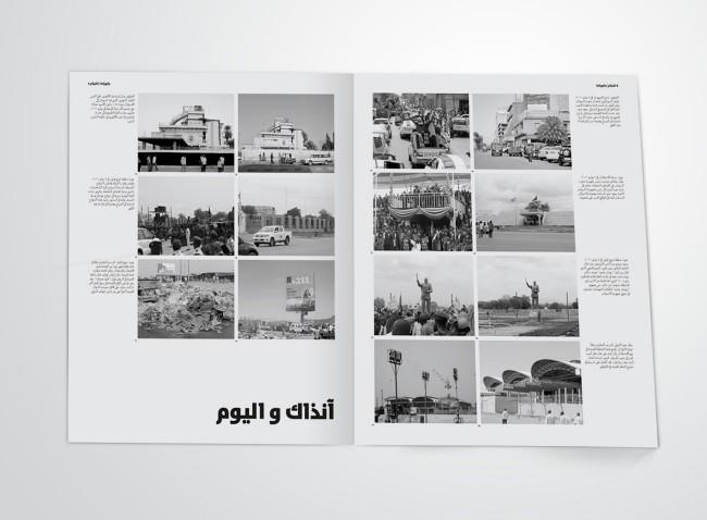2_sudan_publication_design