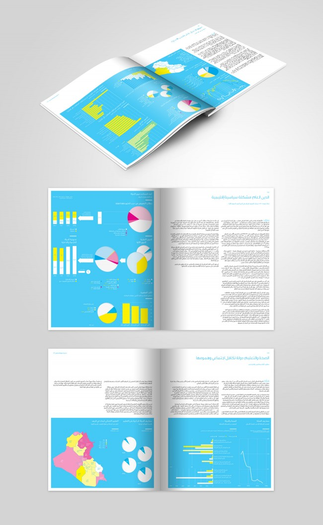 3_Arabic_editorial_design_layout