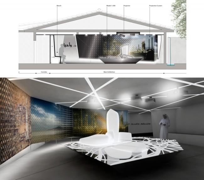 3_Aramco_exhibition_design_2D_graphics