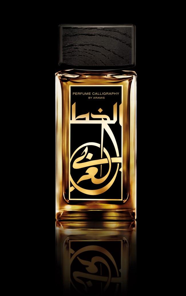 3_Aramis_calligraphy_estee_lauder_design