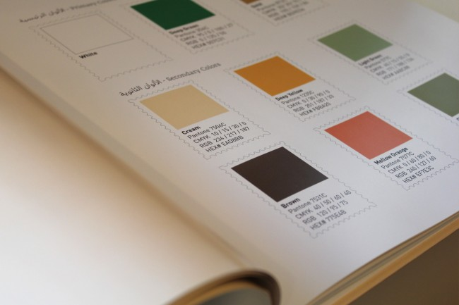 3_Saudi_branding_color_palette