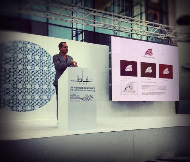 """Above: Tarek Atrissi giving a lecture in Dubai, The United Arab Emirates, in 2012 as part of the design conference """"the lost city of Arabesque""""."""
