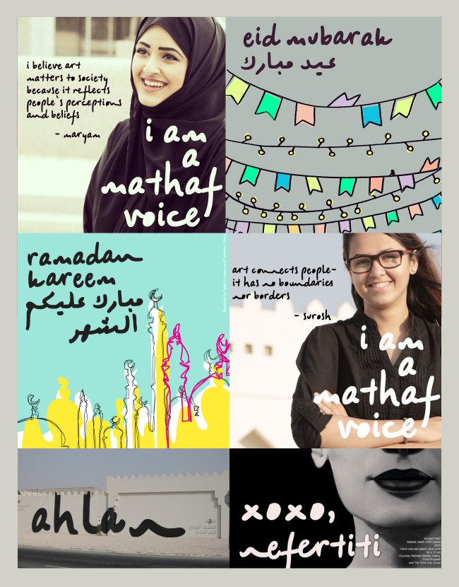 3_mathaf_qatar_museum_branding_typography