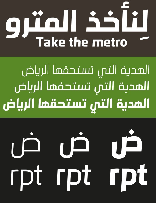 3_saudi_arabia_typography_branding_Arabic_