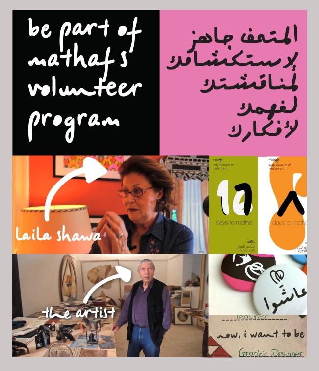 4_branding_museum_modern_art_doha_typeface