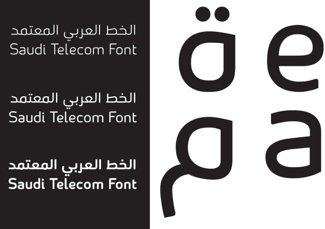 5_STC_font_arabic_custom_brand_identity_design