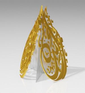 Arabic_calligraphy_sculpture_Dar_al_hekma
