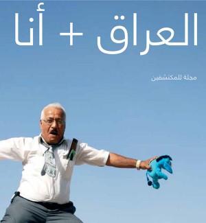 Arabic_publication_design