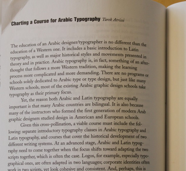 """Above:""""Charting a course of Arabic Typography"""". Essay by Tarek Atrissi in the book """"The Education of a Typographer""""."""