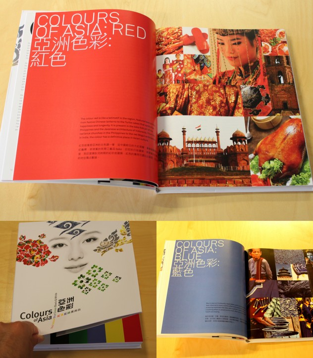 "Above: ""Colors of Asia"": a book published by the Hong Kong design institute and resulting from a comprehensive research on Asian color theories and usage. Research by Tarek Atrissi Design as part of the design alliance Asia."