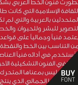 Atrissi_sans_arabic_font