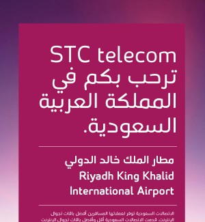Branding_arabic_font_saudi_arabia
