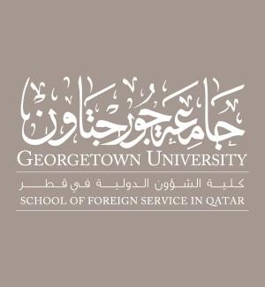 Georgetown_qatar_logo_wordmark_design