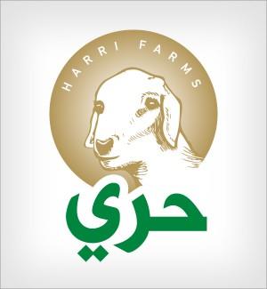 Harri_Farms_branding