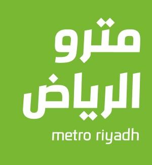Metro_riyadh_type_branding