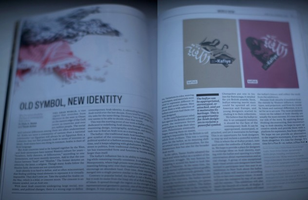 "Above: Published article in Print magazine by Tarek Atrissi and Hala Abdelmalak: ""Old symbol; New identity"". Covering the Kafiye research project."