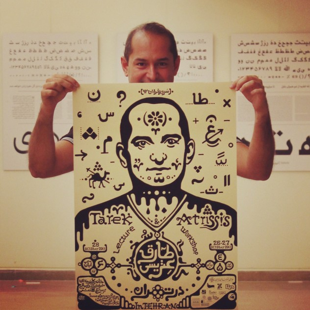 Above: Tarek Atrissi in Iran, honoured by the invitation from the Iranian Graphic Design Society in 2013 to conduct a workshop; give a public lecture; be part of the first international Type Design competition; and to exhibit his type design work at a museum in Tehran. Poster promoting Tarek Atrissi's visit to Iran by the Iranian Graphic Design Society.