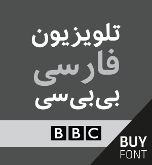 atrissi_farsi_tv_persian_arabic_font