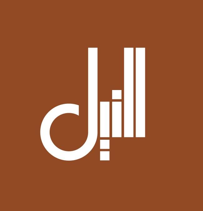 1_arabic_lettering_logo_wordmark_geometric_calligraphy