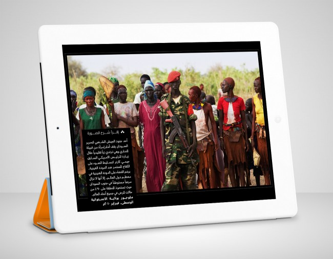 3_Sudan_photography_application_design