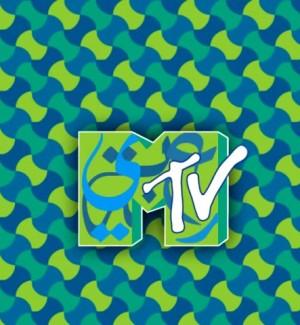 6_Arabic_animation_TV_MTV_arabesque.mp4 thumbnail