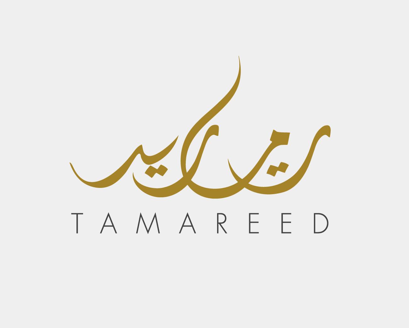 1 Arabic Calligraphy Logo Saudi Arabia Free Style
