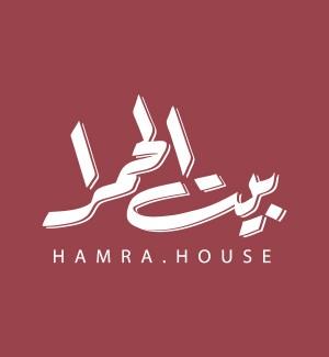 Bayt_alhamra_hamra_house_logo