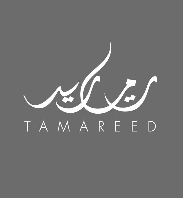 Tamareed arabic calligraphy logo design tarek atrissi Calligraphy logo