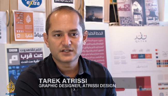 1-tarek_atrissi_fonts_news_design_typeface_documentary_jazeera