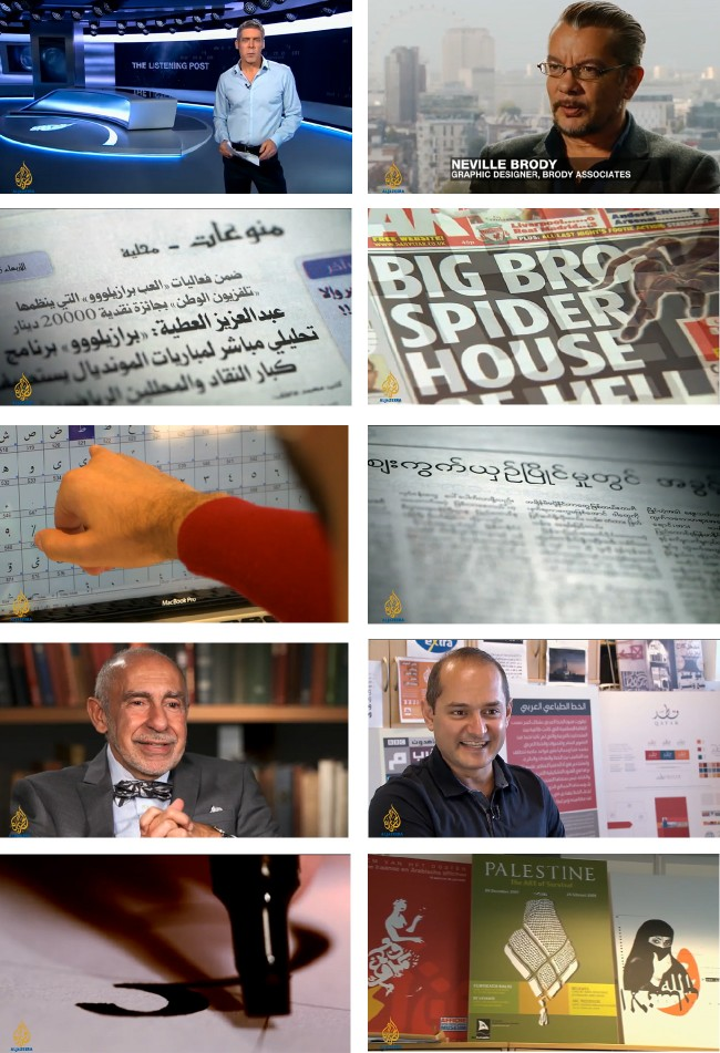 2-aljazeera_-documentary_typedesign_typography_arabic_news_design