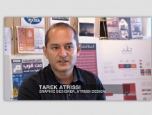 Typography_documentary_aljazeera_fonts_news_media